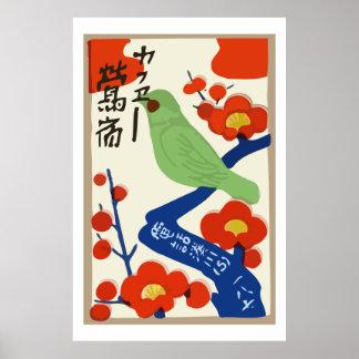 Anuncios japoneses de la caja de cerillas del vint póster