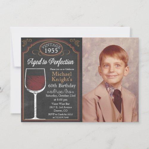 ANY AGE Wine Adult Birthday Photo Invitation