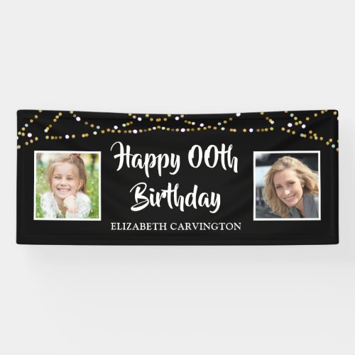 Any Birthday  Then  Now Photos  Personalized Banner