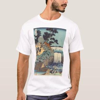 Aoi gaok waterfall, Katsushika Hokusai T-Shirt