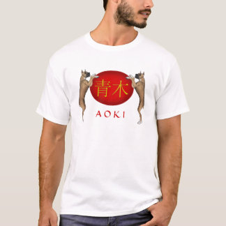Aoki Monogram Dog T-Shirt