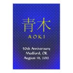 "Aoki Monogram Invite 5"" X 7"" Invitation Card"