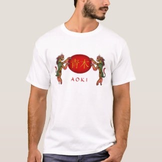 Aoki Monogram Kirin T-Shirt