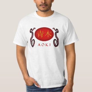 Aoki Monogram Snake T-Shirt