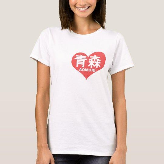 Aomori Heart T-Shirt