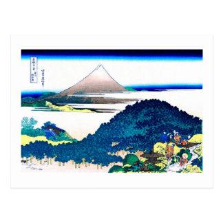 Aoyama enza-no-matsu Hokusai Fine Art Postcard