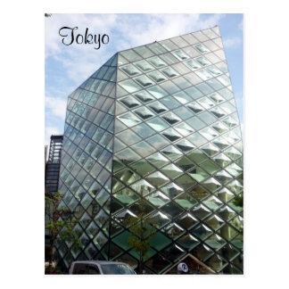 aoyama tokyo postcard