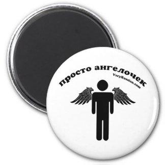 Apenas un ángel (en ruso) imán redondo 5 cm