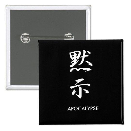 Apocalypse - Mokushi Button