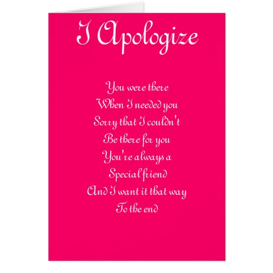 Apology to a special friend greeting cards zazzle apology to a special friend greeting cards m4hsunfo