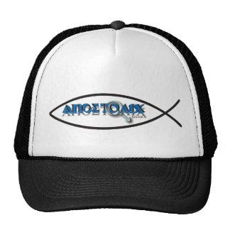 Apostolic Man Trucker Hat