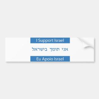 Apoyo Israel - apoio Israel del Eu Pegatina Para Auto