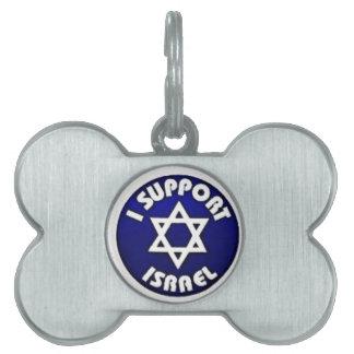Apoyo Israel - estrella del מגןדוד de David Placas De Nombre De Mascota