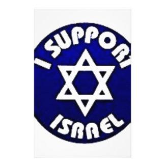 Apoyo Israel - estrella del מגןדוד de David Papeleria De Diseño