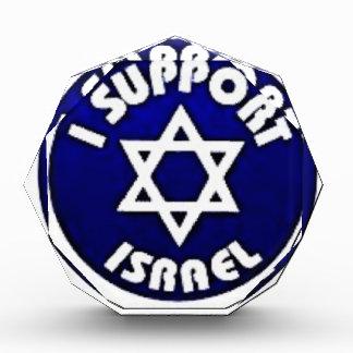 Apoyo Israel - estrella del מגןדוד de David