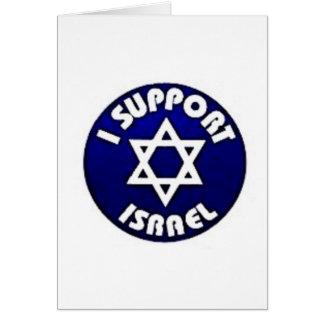 Apoyo Israel - estrella del מגןדוד de David Tarjeta De Felicitación