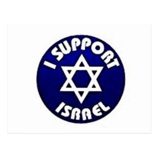 Apoyo Israel - estrella del מגןדוד de David Tarjetas Postales