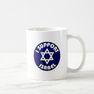 Apoyo Israel - estrella del מגןדוד de David Taza Clásica