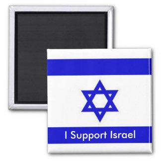 Apoyo Israel Imán Cuadrado