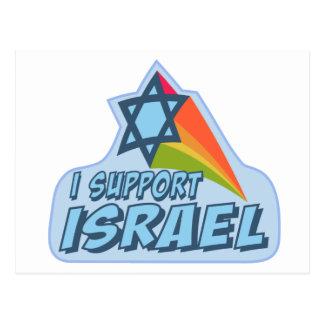 Apoyo Israel - orgullo judío israelí Tarjeta Postal