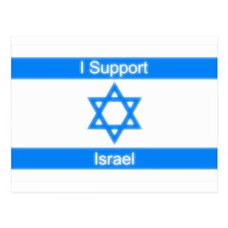 Apoyo Israel Postales