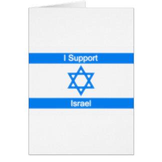 Apoyo Israel Tarjeta De Felicitación