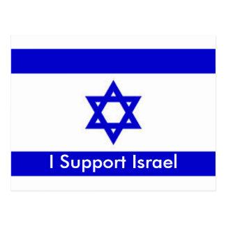 Apoyo Israel Tarjetas Postales