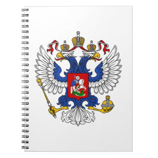 Apparel and Giftware Notebooks