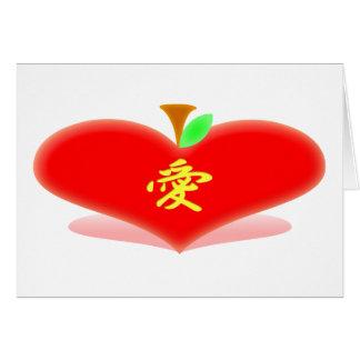 Apple Heart Card