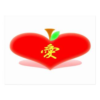 Apple Heart Postcard