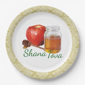 Apple Honey Brocade Rosh Hashanah Paper Plate