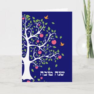 Rosh hashanah cards zazzle apple tree hebrew rosh hashanah greeting card m4hsunfo