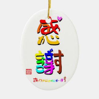 Appreciation thank you 2 (color sign shadow) ceramic ornament