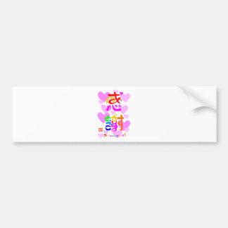 Appreciation thank you 2 hearts (color sign edge bumper sticker
