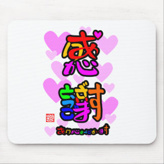 Appreciation thank you 2 hearts (color sign) mouse pad