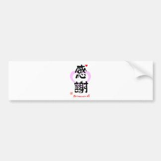 Appreciation thank you 3 (sign Chinese hatomaku 1) Bumper Sticker