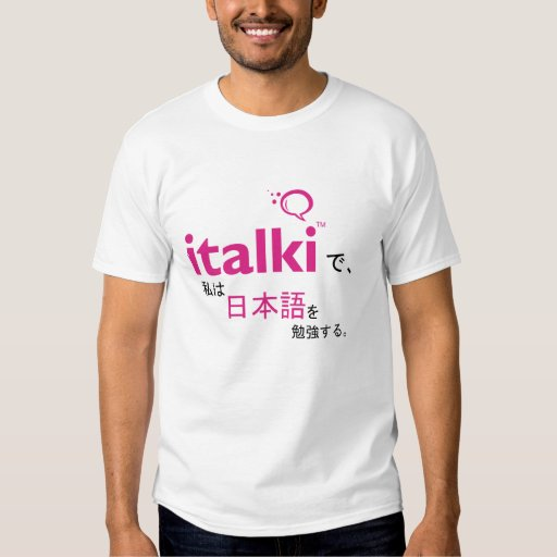 Aprendizaje de japonés camisas