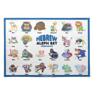 Apuesta de Aleph del hebreo (alfabeto) Placemat, a Manteles Individuales