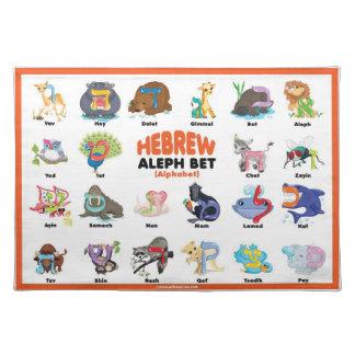 Apuesta de Aleph del hebreo (alfabeto) Placemat, n Mantel