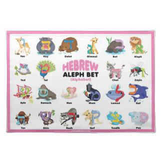 Apuesta de Aleph del hebreo (alfabeto) Placemat, r Mantel