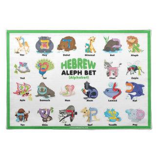 Apuesta de Aleph del hebreo (alfabeto) Placemat, v Manteles