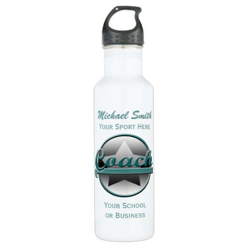 Aqua and Gray Star Coach Liberty Bottle