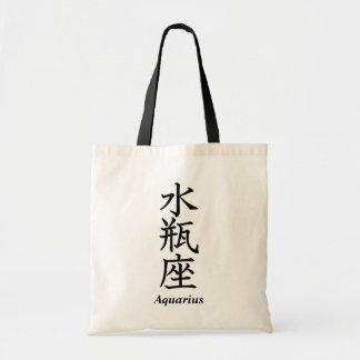 Aquarius Budget Tote Bag