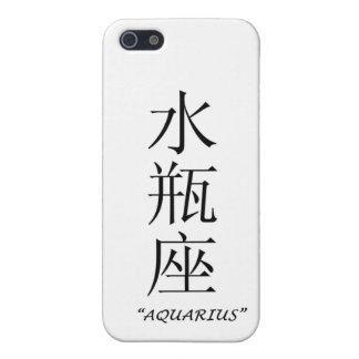 """Aquarius"" Chinese translation iPhone SE/5/5s Cover"