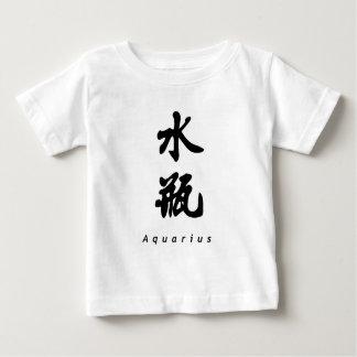 Aquarius (V) Chinese Calligraphy Design 1 Shirts