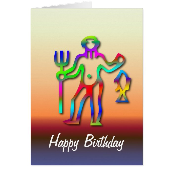 Aquarius Zodiac Star Sign Rainbow Sunset Birthday Card