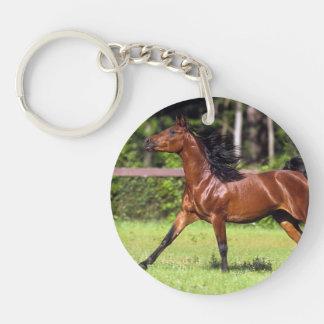 Arab Horse Running 2 Keychain