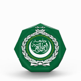 Arab League Award