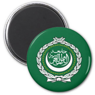 Arab League Flag Magnet