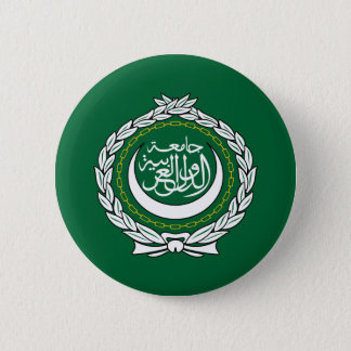 Arab League Flag Pinback Button